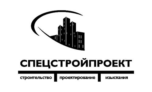 ООО «Спецстройпроект-ПКБ»
